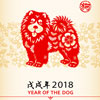 What will 2018's Year of the Dog mean for your Zodiac Sign?